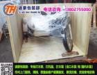 广州增城上门打木箱