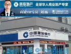 春熙路正街独立银行商铺 带3年租约 每年递增6%