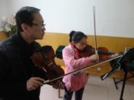 小提琴大提琴钢琴名师一对一教课
