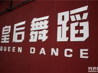 郑州较专业的爵士培训,郑州较好的爵士培训学校