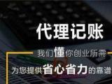 转深圳电子竞技公司