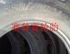 玲珑380/70R24农用钢丝胎拖拉机轮胎