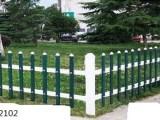 四川巴东PVC围栏 栅栏 塑钢栏杆