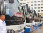 从缙云到秦皇岛的汽车(大巴车)在哪里上车+多久到+多少钱?