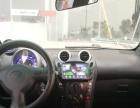 比亚迪 F0 2012款 1.0 手动 尚酷型