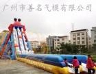 广州市善名气模有限公司大型移动儿童水上乐园娱乐设备