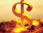 郑州经开区信用贷款 个人短期贷款 个人快借