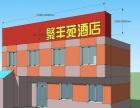 精装修酒店(二层楼)可分开租赁