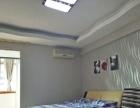 中心医院林科大附近酒店公寓,可洗衣做饭