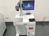 深圳激光打标机厂家 ic激光刻字机 激光机