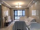 超赞 住家精装 配套齐全标准3房 仅2500元中骏蓝湾香郡禹州城