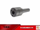 比亚迪f3喷油嘴DLLA160SN822柴油高压油泵配件