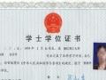 杭州夜大专科,杭州夜校本科,杭州成人高考函授招生