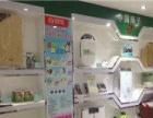湘潭峰鹰环保室内空气检测与净化、扬子空气净化器