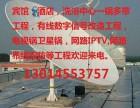 郑州酒店数字电视