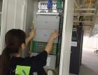 网络布线 监控安装 网络维护