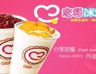蜜雪冰城加盟 冰淇淋奶茶培训 日售900杯 送全套设备