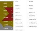广州5O万基金公司注册可加备案一周完成