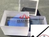 高压设备透明防护板防护罩抗冲击透明材料