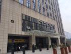(出售)长沙东明城国际酒店旁5A级成熟写字楼