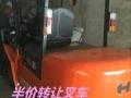 低价出售一台6吨叉车