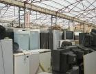 襄阳高价回收二手物品 废旧物品 家电家具各种旧货