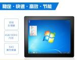 17寸工业平板电脑 全平面触摸一体机 工控平板电脑