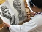 黄浦新天地创意美术/儿童画素描专业美术素描培训毛笔书法考级