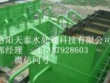 洛阳一体化净水设备批发洛阳厂家直销,质量保证