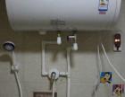 河南鹤壁热水器售后维修电话号码售后维修万和售后电话