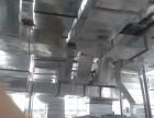 北京海淀区专业风机盘管安装改造移位出风口安装
