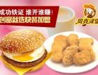 葫芦岛肉蟹煲加盟宫廷肉蟹煲,加盟巴比酷!
