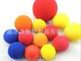 深圳EVA球,橡胶发泡球,发泡球,NBR球,彩色球,玩具球