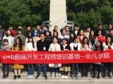 上海C4D美工設計培訓 前端美工設計師培訓火速就業