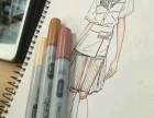 宁波服装设计 女装打版立体剪裁专业培训