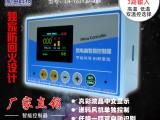 生物质烤烟燃烧机热风炉热水炉控制器宁波励海科技厂家直销