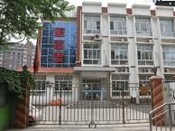 北京市海淀区优质全日制幼小衔接双语小班教学学前班蓝莓果教育