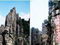 广东阳春龙宫岩、石林影视城春都温泉+海陵岛三日游399元送龙虾海