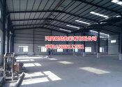 钢结构厂房认准安徽鸿昊钢结构巢湖工业钢结构厂房