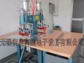 PVC吸塑封口机,吸塑泡壳封口包装机