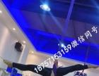 黄山钢管舞教练培训考证机构/戴斯尔国际舞蹈学校