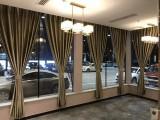 定做望京附近窗帘定做 方恒国际办公窗帘定做 百叶窗定做