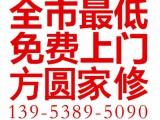 泰安万官大街 外墙堵漏 专业修理 价格合理