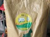 正品批發上海魄力娃狗糧40斤130元免費送貨