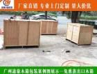 广州天河区天河东路打木架价格