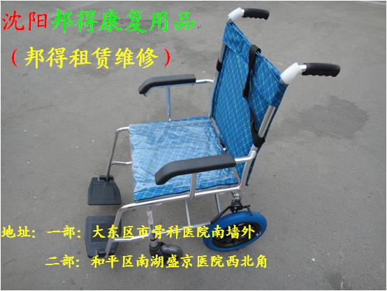 二手轮椅二手护理床站立床防褥疮床垫助行器吸痰器制氧机雾化器