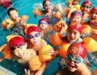 安阳市乐缘游泳俱乐部