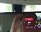 德驰星 后视镜导航行车记录仪电子狗ADAS 一体机专车专用