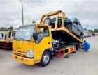 广州增城拖车救援