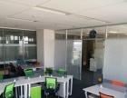 自贸区众创空间 创业就来自贸区 400每月真实地址